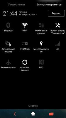 Xperia M2 18.3.C.0.37 firmware quick settings