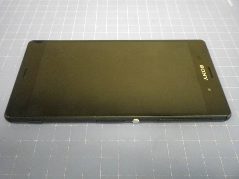 Xperia Z3 dismantling pics leaked at FCC, 3100 mAh battery ...