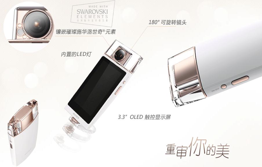 Sony DSC-KW1 specifications