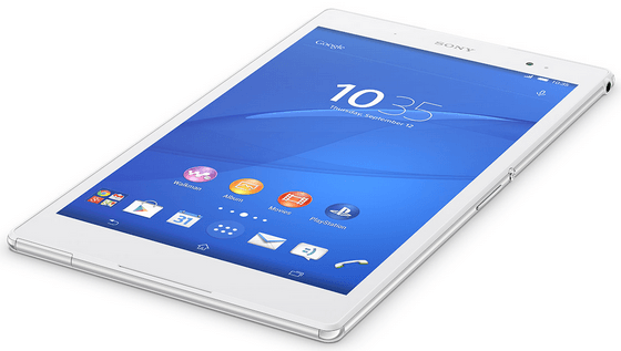 Xperia Z3 Tablet Compact White review