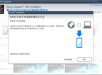 Xperia ZR 10.5.1.A.0.283 firmware update