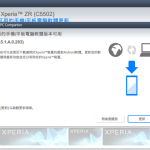 Xperia ZR, Tablet Z Android 4.4.4 10.5.1.A.0.283 firmware KitKat update rolling