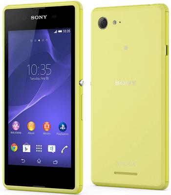 Yellow Xperia E3