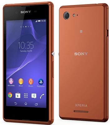 Copper Xperia E3