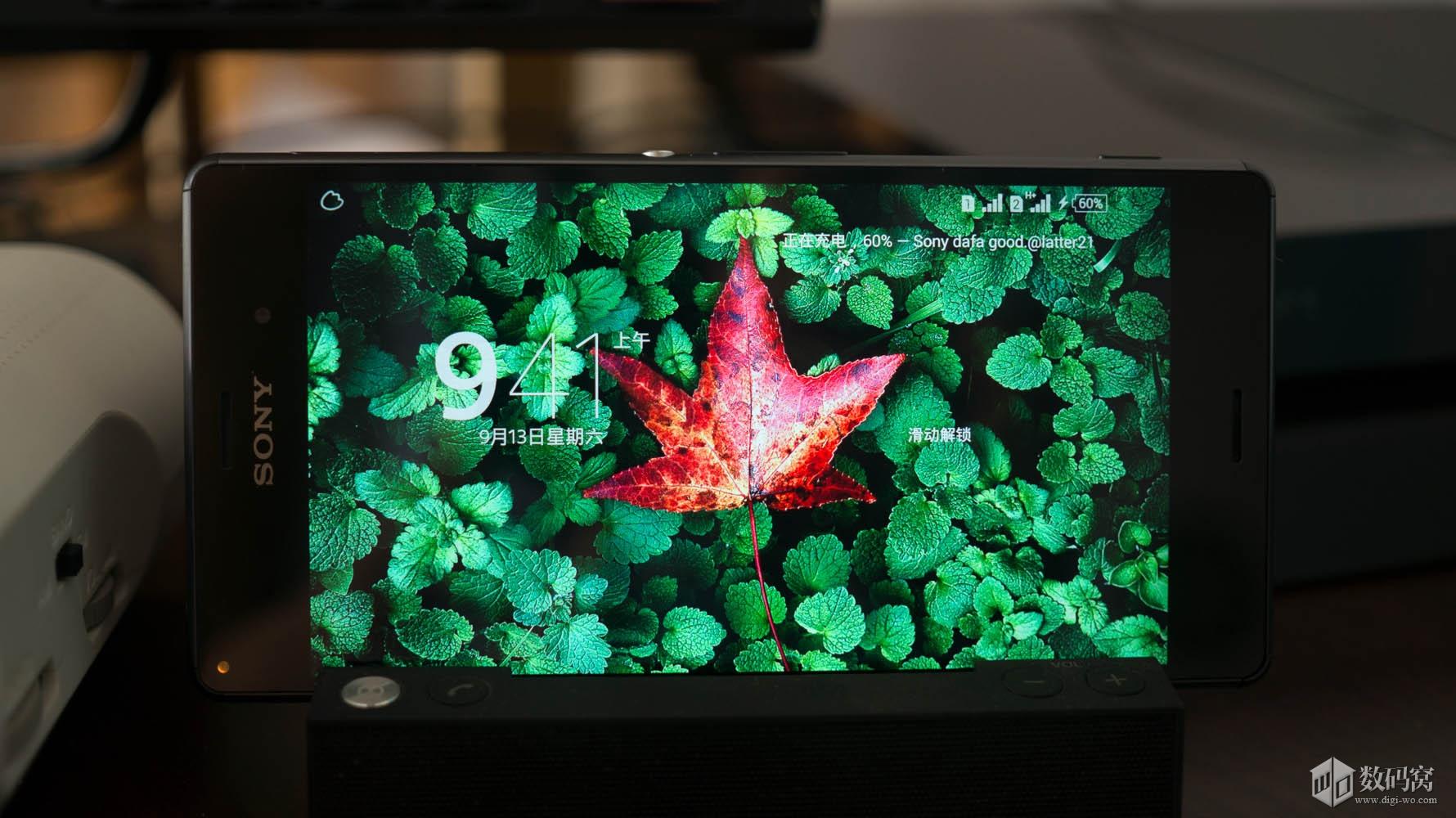 Xperia Z3 Dual Screen display