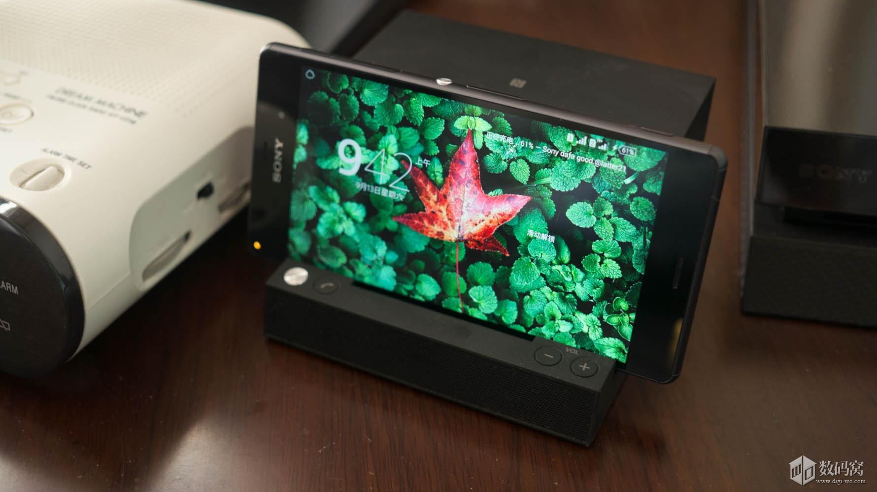 Xperia Z3 Dual Screen