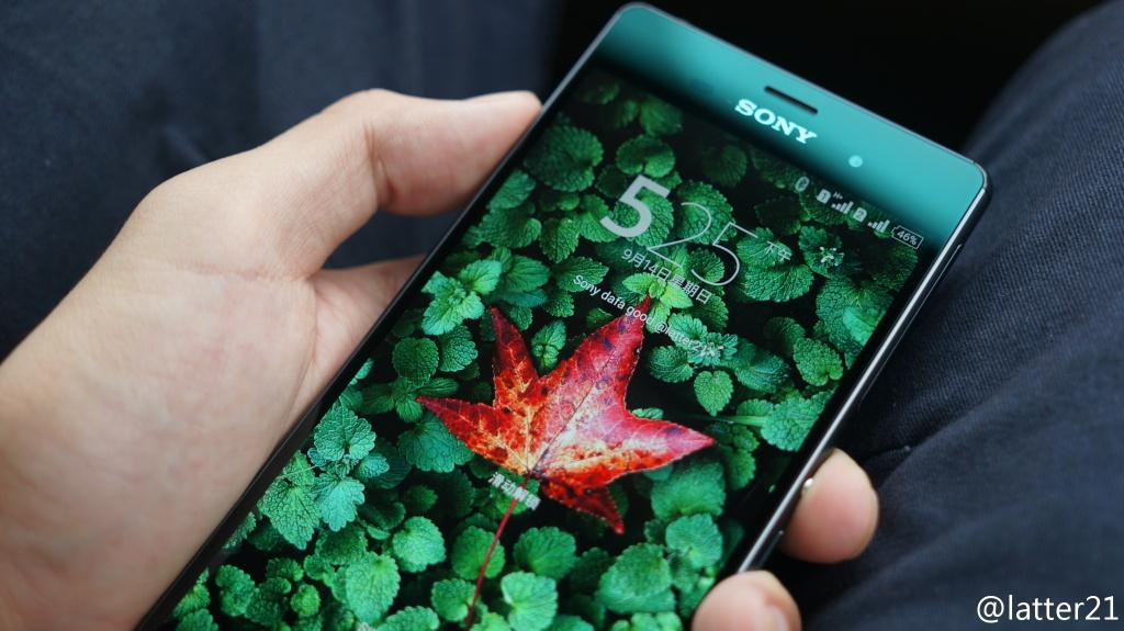 Xperia Z3 Dual D6633 1080p HD screen