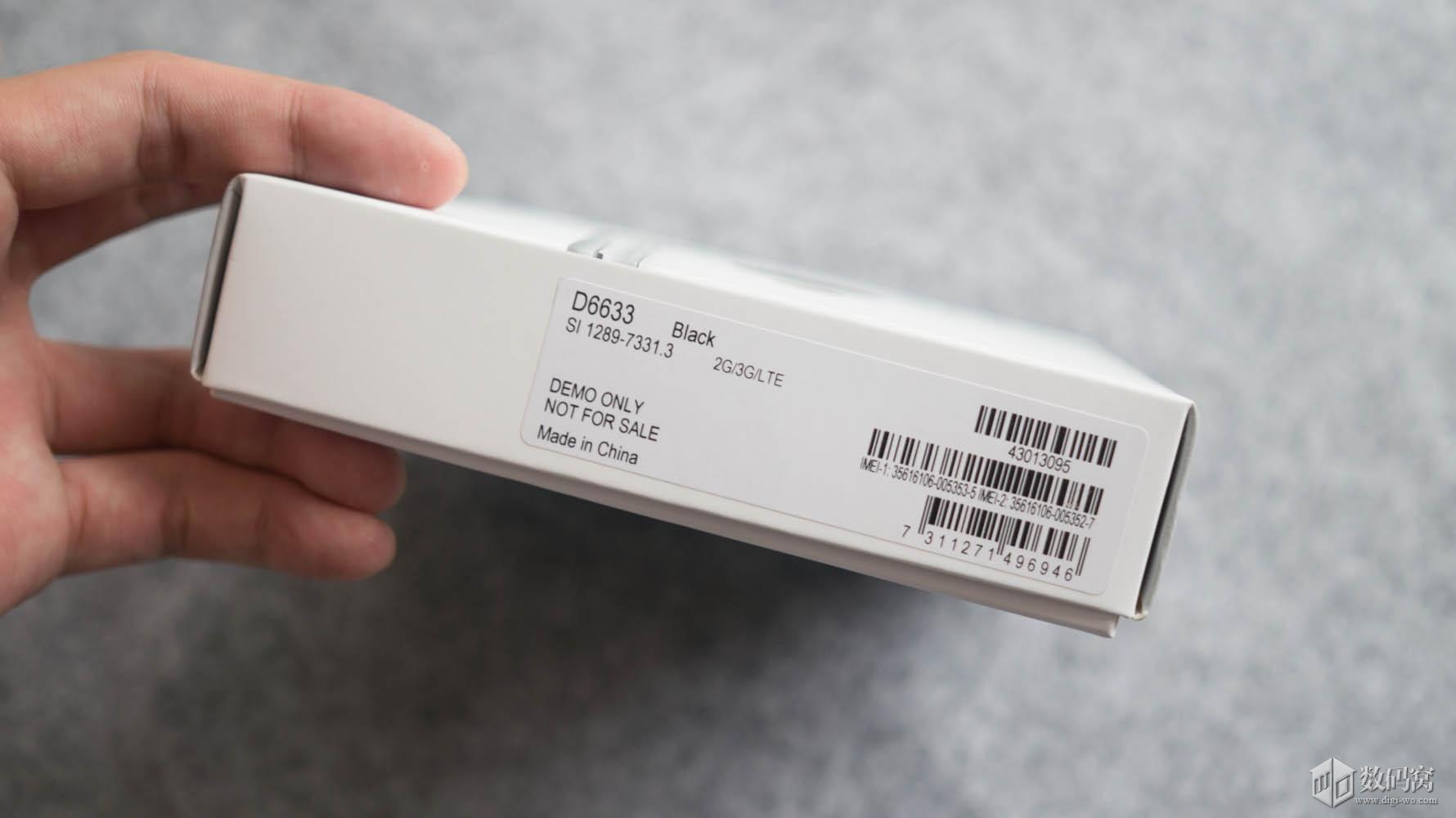 Xperia Z3 Dual D6633 SIM status