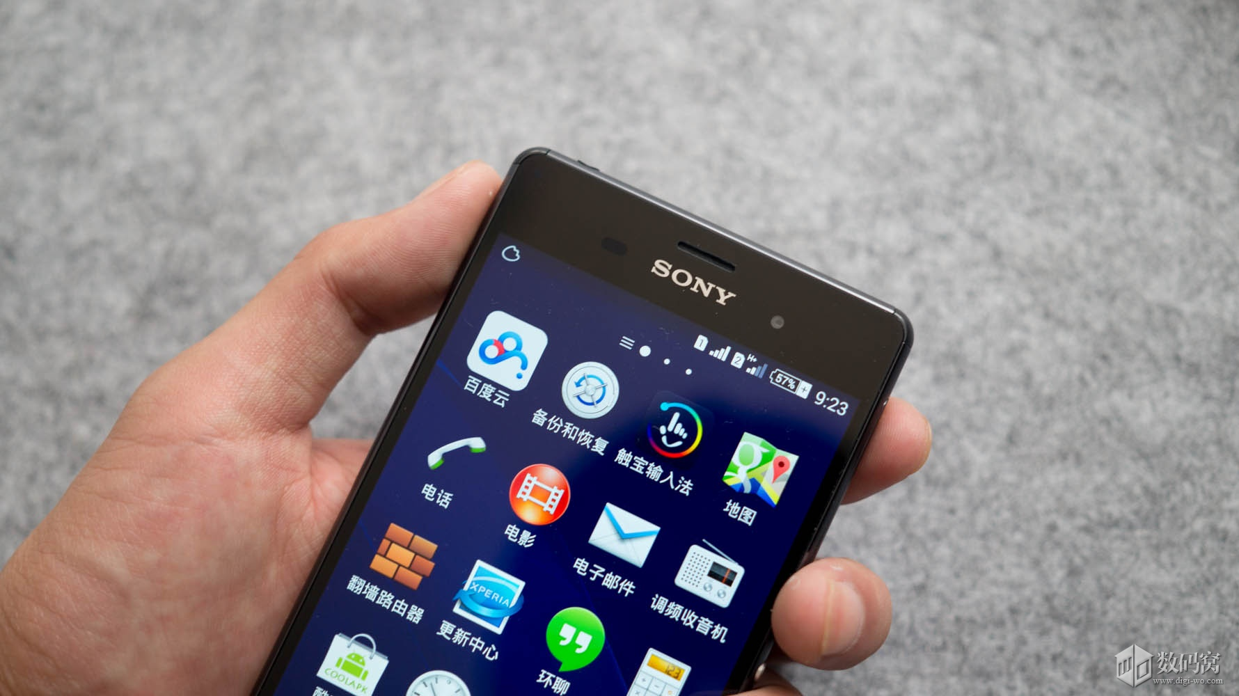Xperia Z3 Dual D6633 hands on