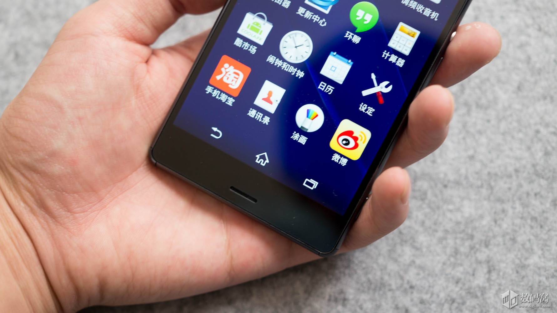 Xperia Z3 Dual hands on