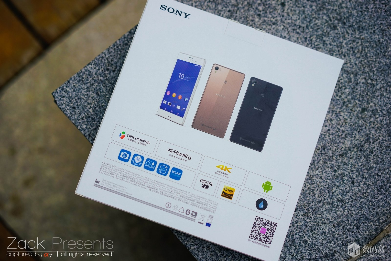 White Xperia Z3 unboxing video