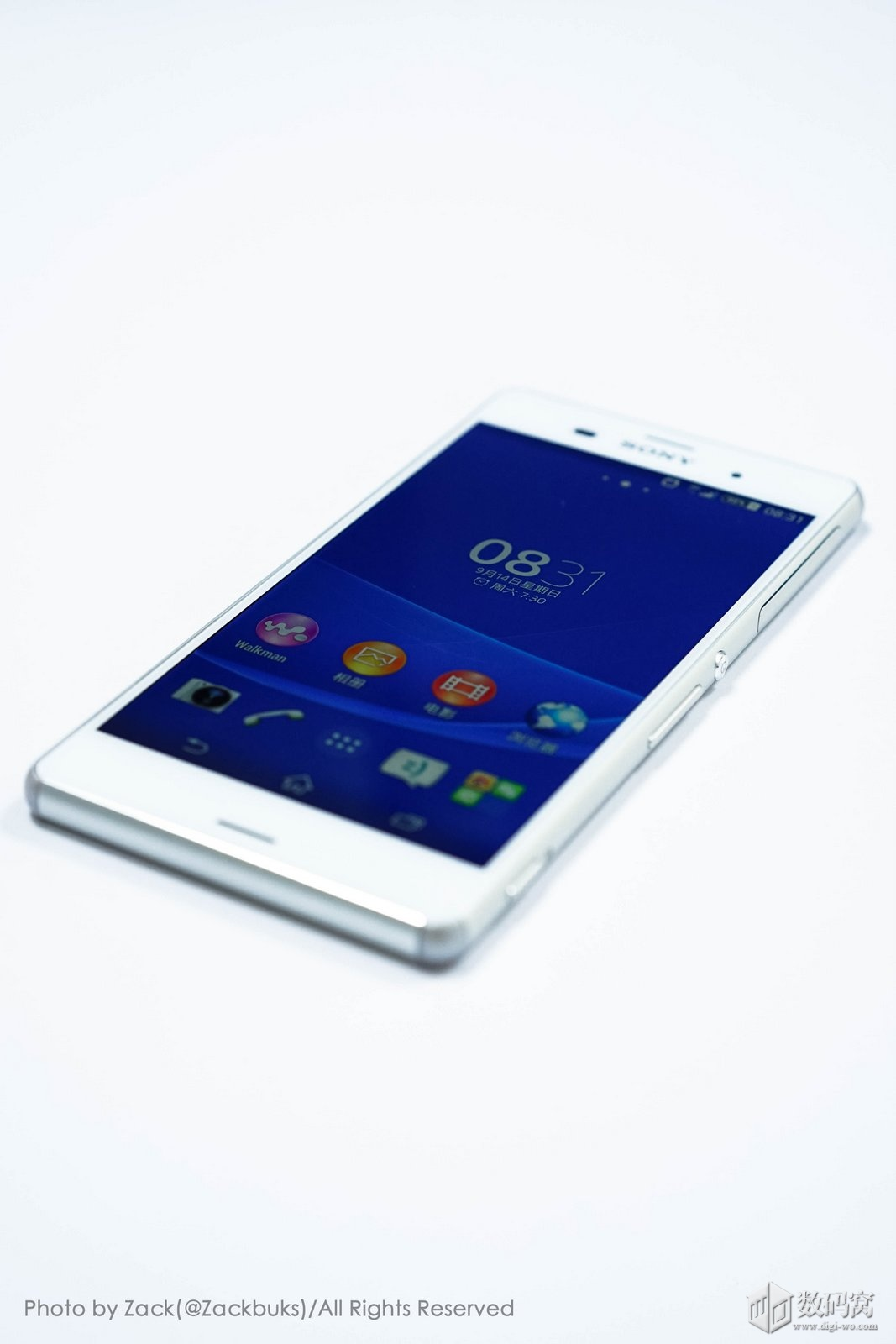 White Xperia Z3 ratings
