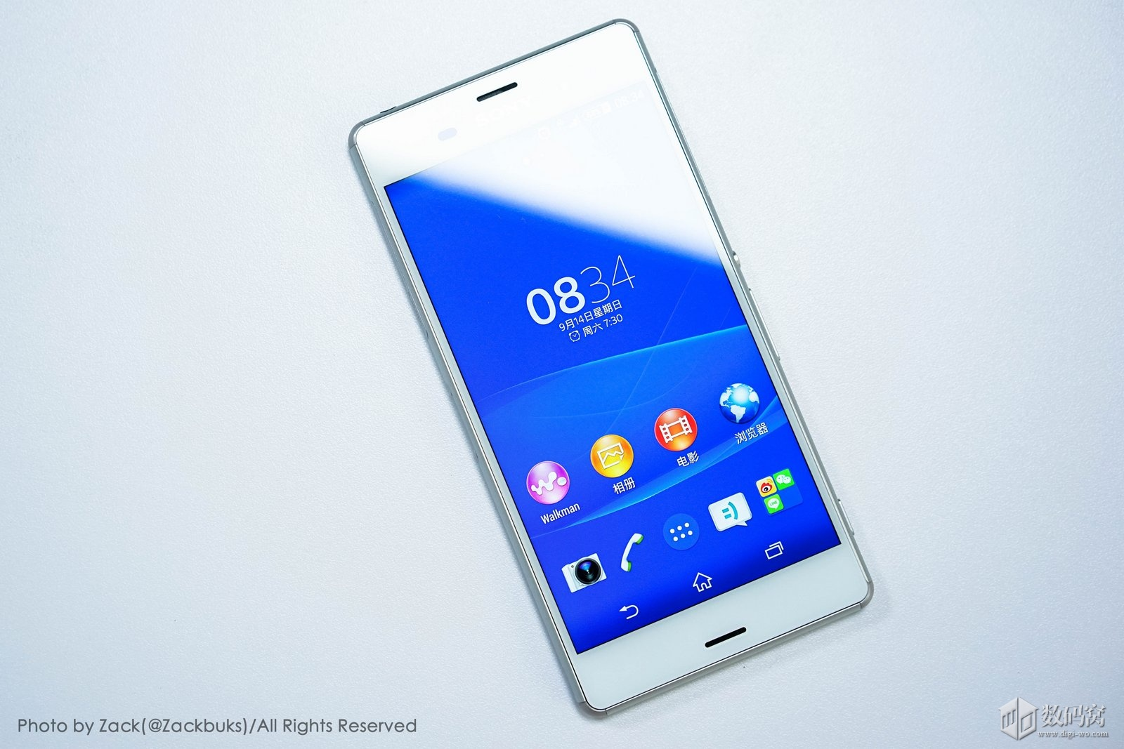 White Xperia Z3 display