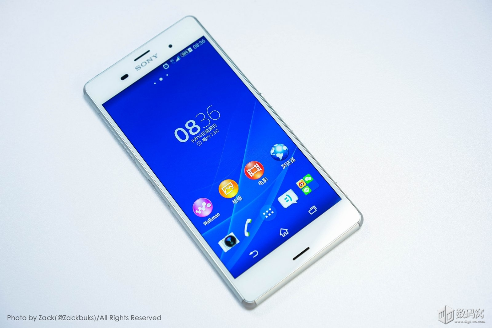 White Xperia Z3 hands on