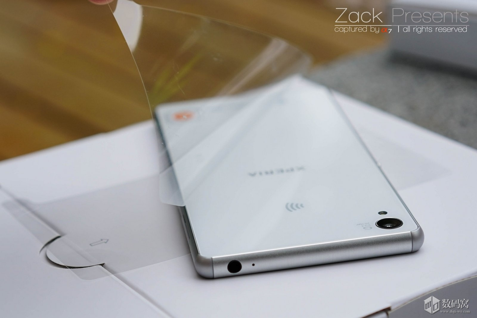 White Xperia Z3 screenguard