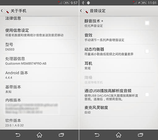 Xperia Z2 23.0.1.A.0.32 firmware about phone details