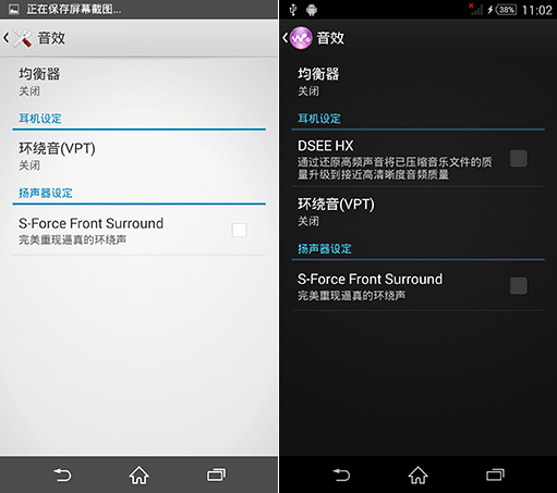 Xperia Z2 Android 4.4.4 DSEE HX Option in sound Walkman
