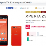 Xperia Z3, Z3 Compact launched on DoCoMo, au by KDDI & SoftBank Mobile in Japan