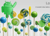Xperia phones getting Android 5.0 Lollipop