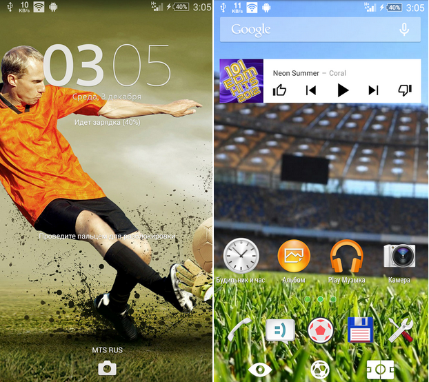 Download Xperia Football Theme apk