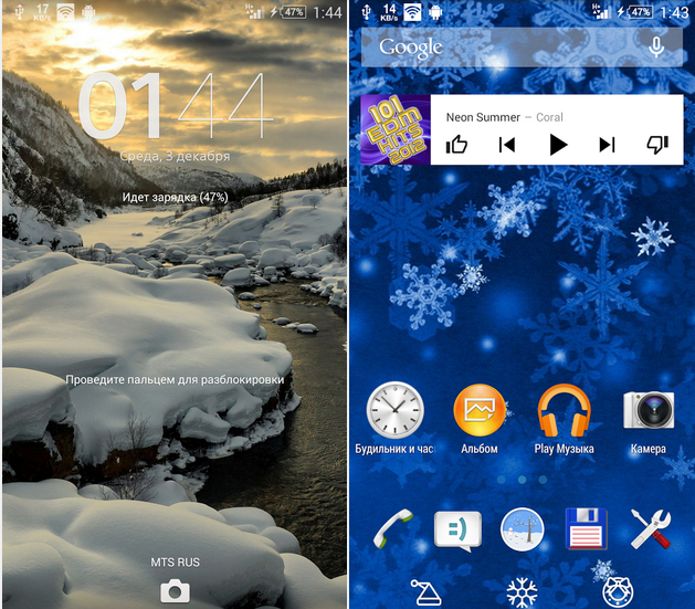 Download Xperia Winter Theme apk