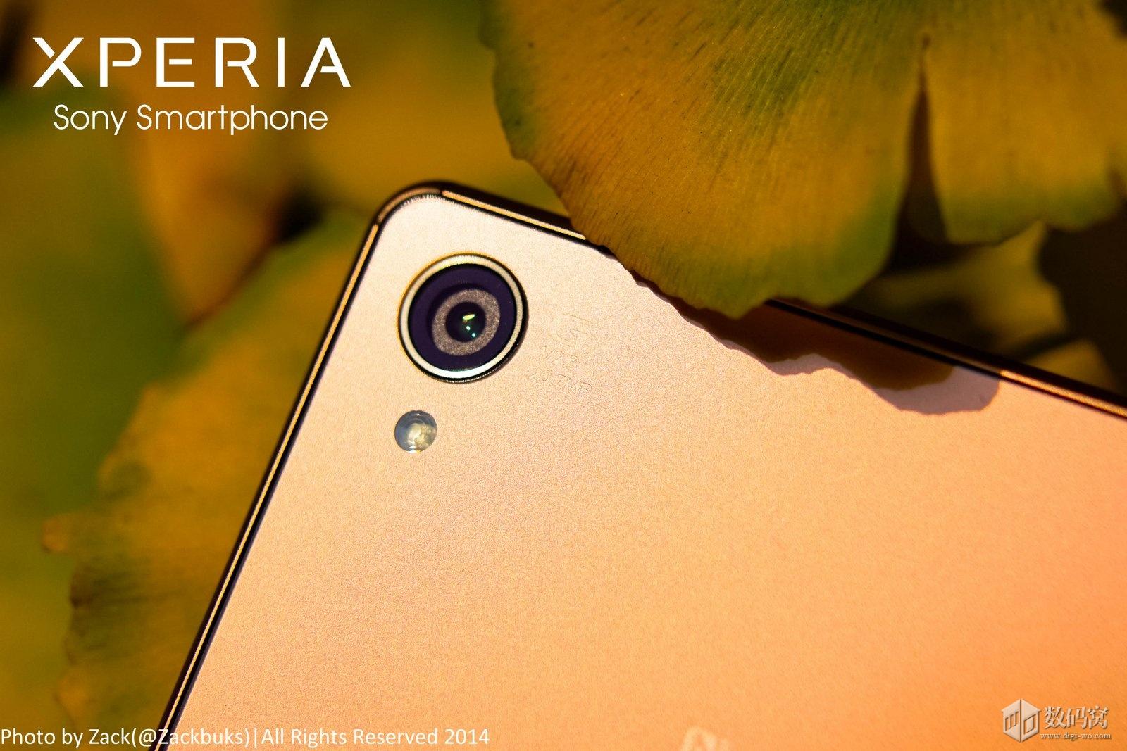 Copper Colored Xperia Z3