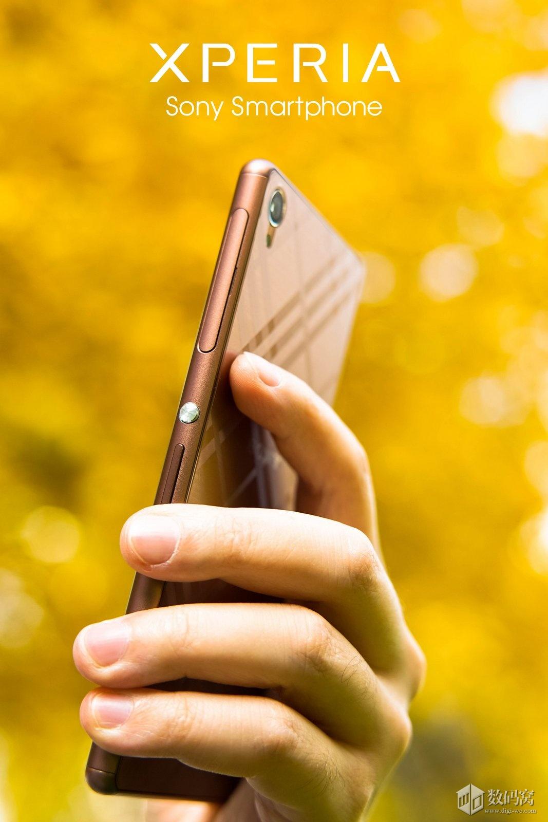 Xperia Z3 Copper Color