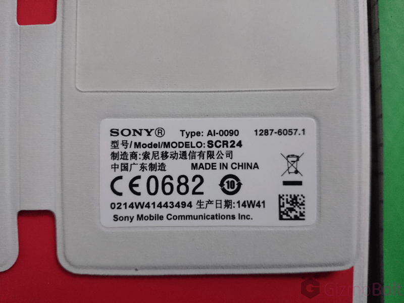 Sony SCR24 case Certifications - Made in China
