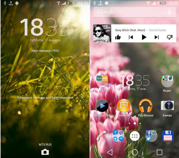 Download Xperia Spring Theme