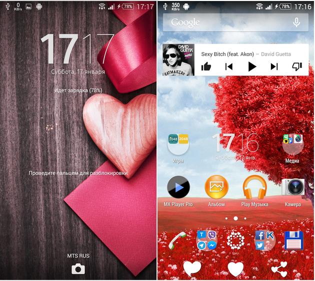 Download Xperia Valentine's Day Theme