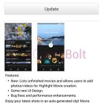 Sony Movie Creator 2.3.A.0.3 update rolling