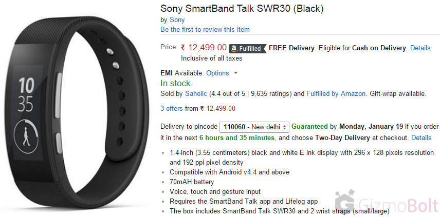 SmartBand Talk SWR30 Priced at Rs 12600 in India