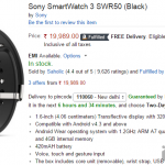 Sony SmartWatch 3 priced at Rs 19990, SmartBand Talk at Rs 12990 in India