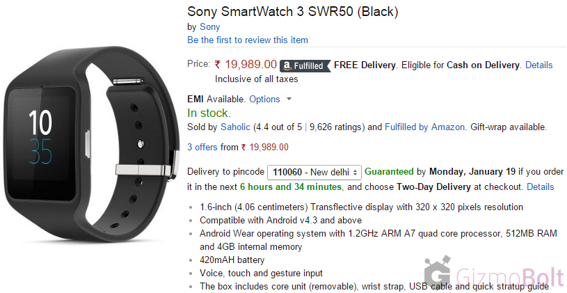 SmartWatch 3 priced at Rs 19990 in India