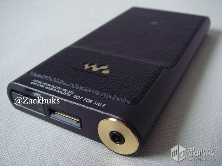 Sony ZX2 Walkman price $1200