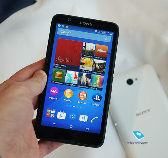 Xperia E4 display review