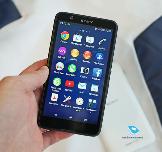 Xperia E4 apps review
