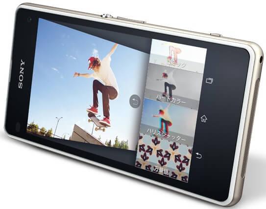 "Xperia J1 Compact 4.3"" 720p HD screen"