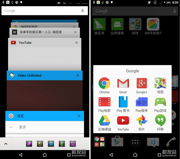 Xperia C3 Lollipop Recent and Small Apps