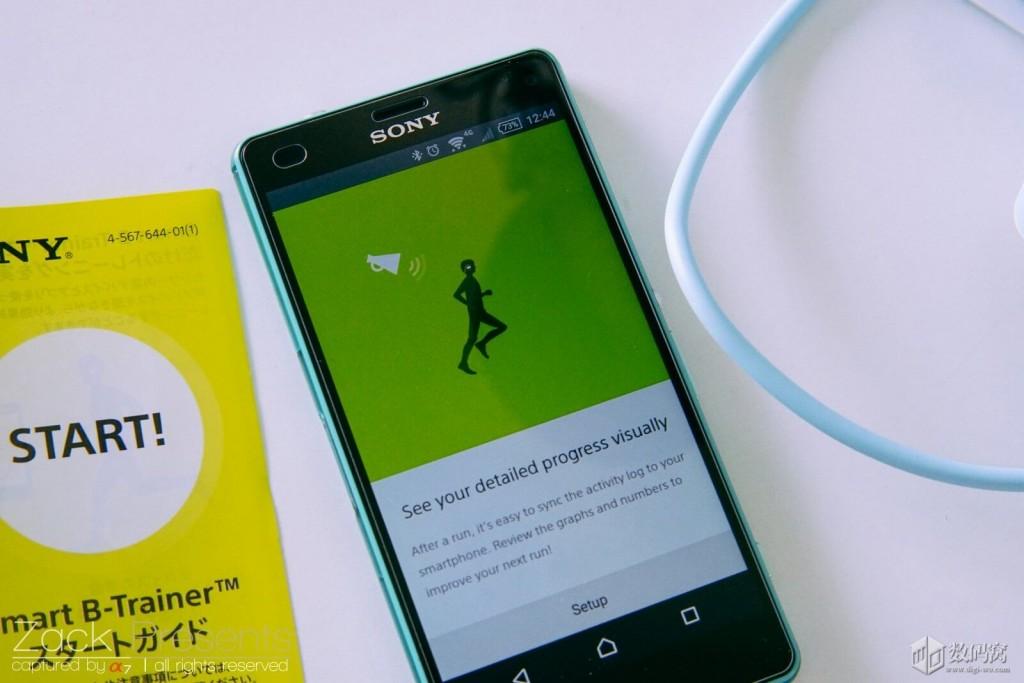 Sony Smart B-Trainer app