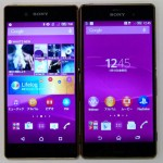 Xperia Z4 vs Xperia Z3 Design Comparison – Hands On