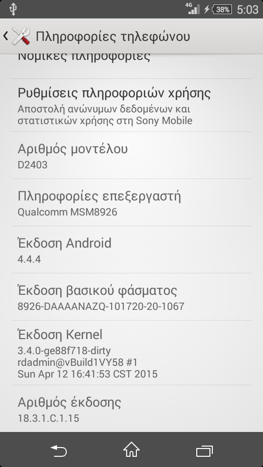 18.3.1.C.1.15 firmware update for Xperia M2 Aqua D2403