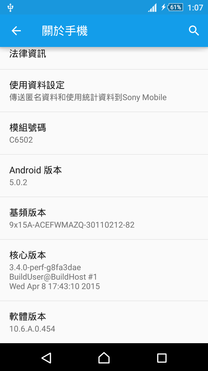 Xperia ZL Lollipop 10.6.A.0.454 firmware
