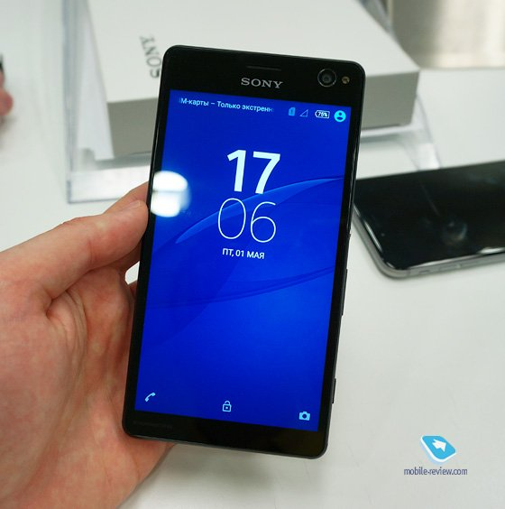 "Xperia C4 5.5"" screen"