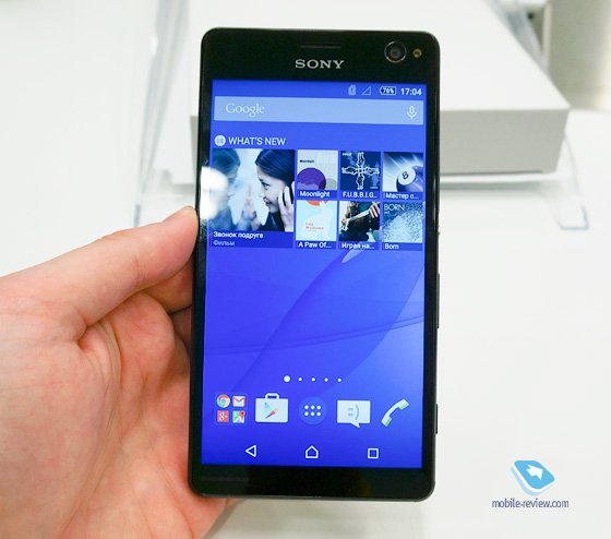 Xperia C4 hands on photos and videos