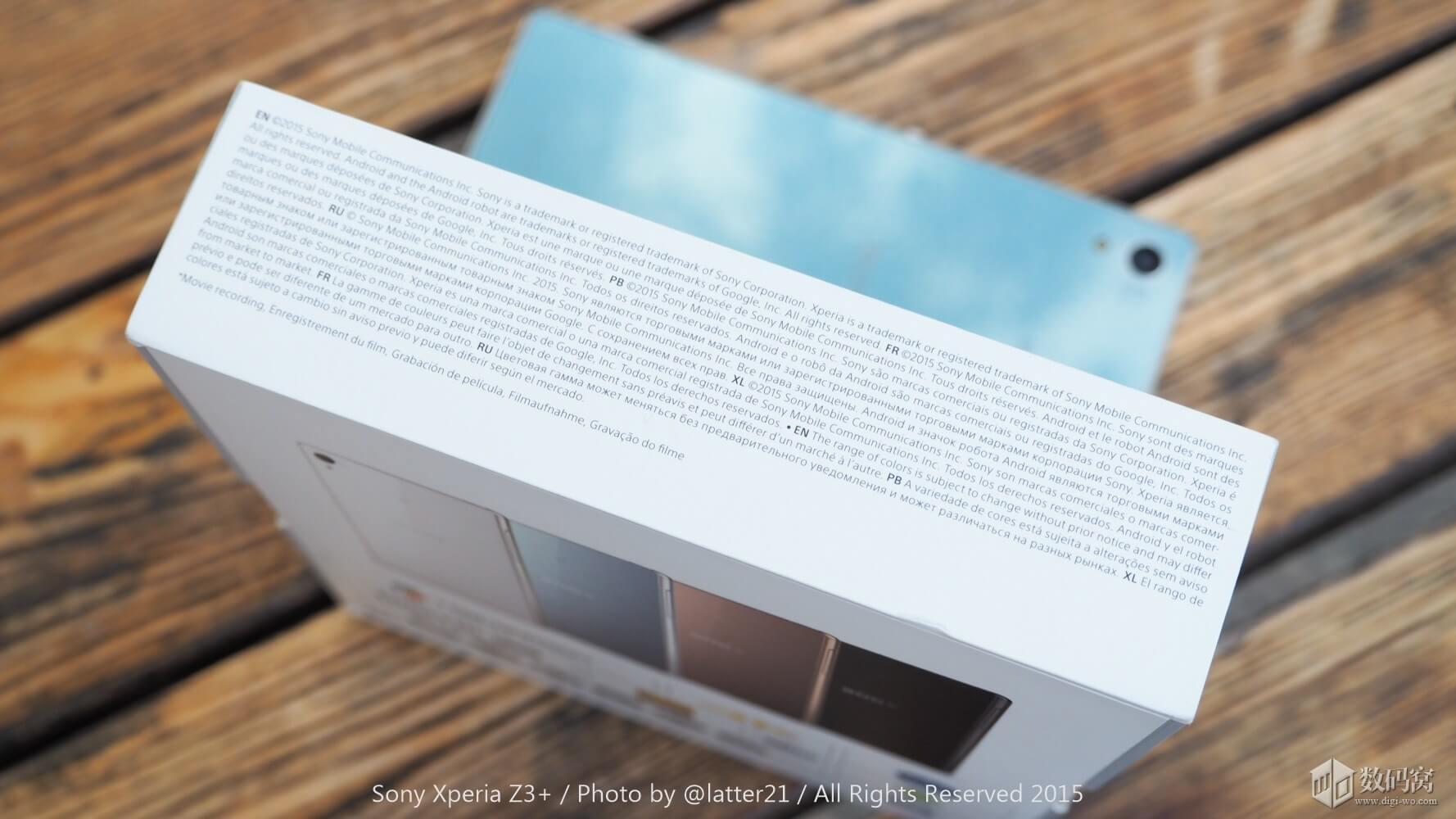 Xperia Z3+ Dual Box