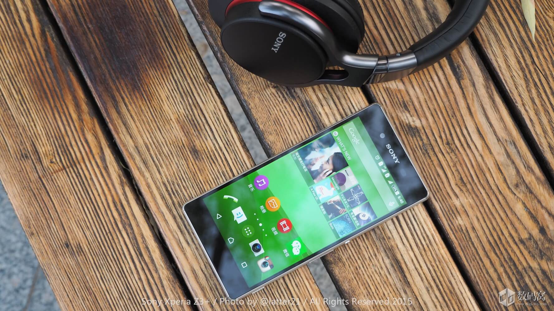 Xperia Z3+ Dual Unboxing