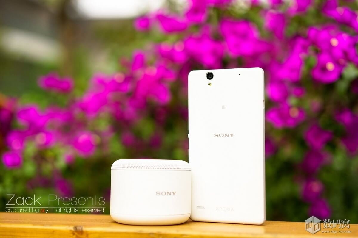 Xperia C4 and BSP60 Speaker in White