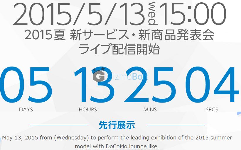 Xperia Z4 Compact launching on NTT DoCoMo