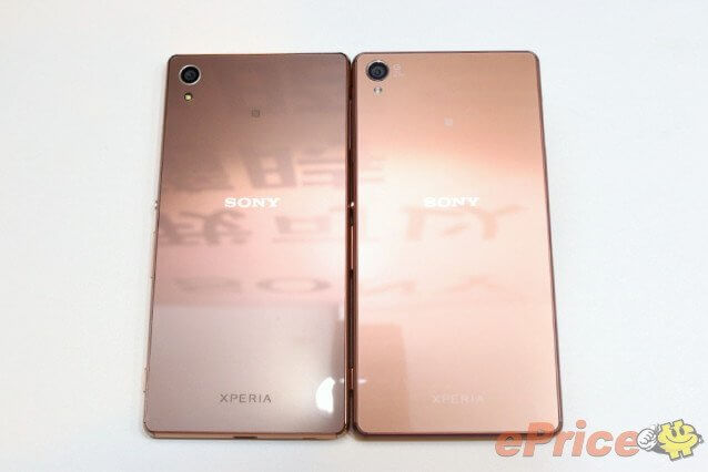 Xperia Z3 Plus vs Xperia Z3 Comparison